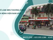 Bệnh viện Nam học Hà Nội – Top 3 địa chỉ chăm sóc sức khỏe uy tín nhất miền Bắc